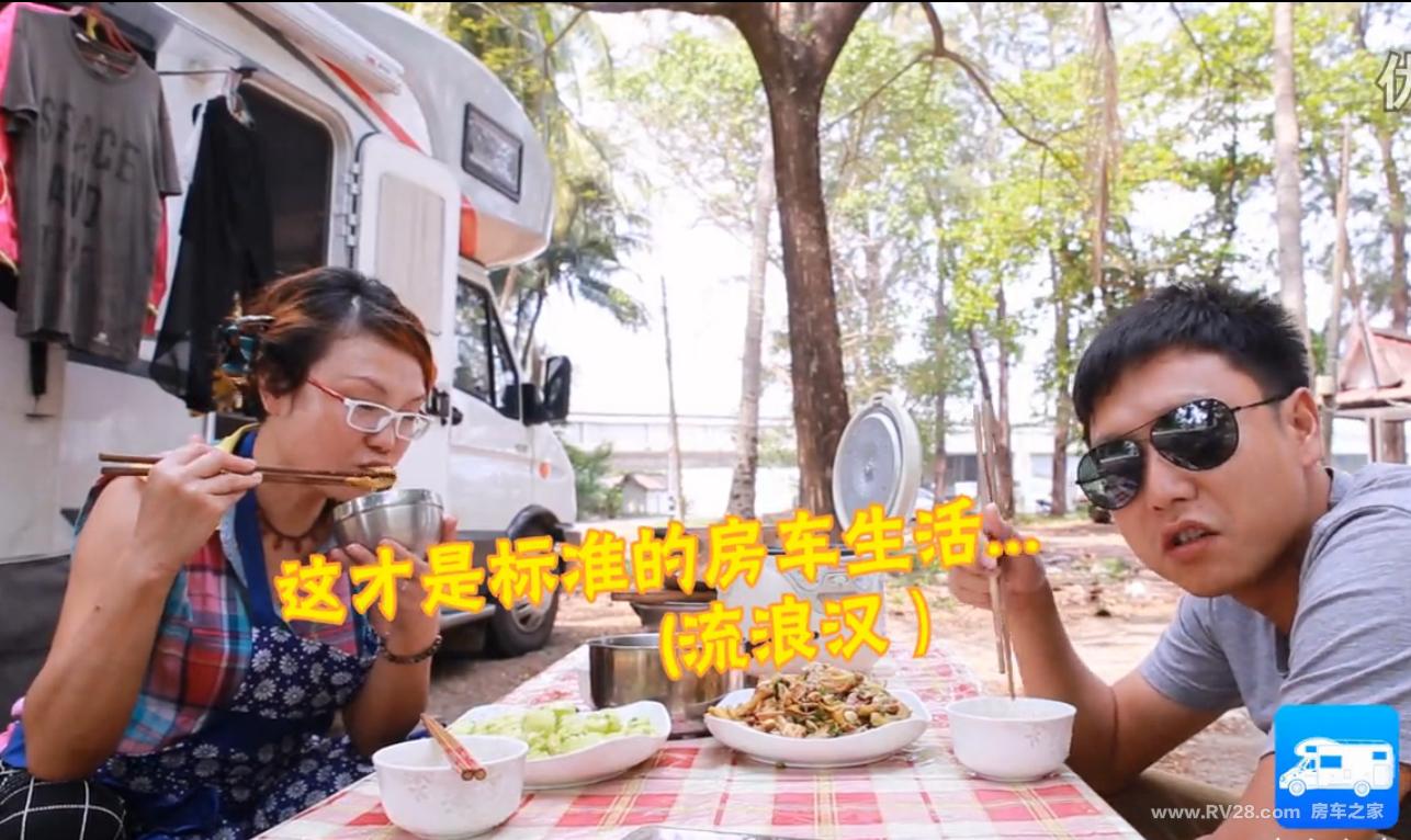 窝友之家自驾房车旅行攻略(01)东南亚房车自驾宣传片