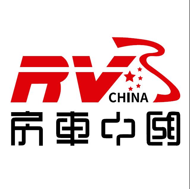 房车中国(上海)体验中心