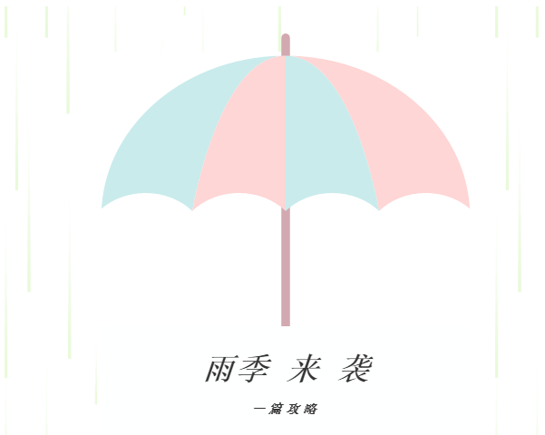 下雨时,开房车应该注意那些?这六招如何处理-1.png