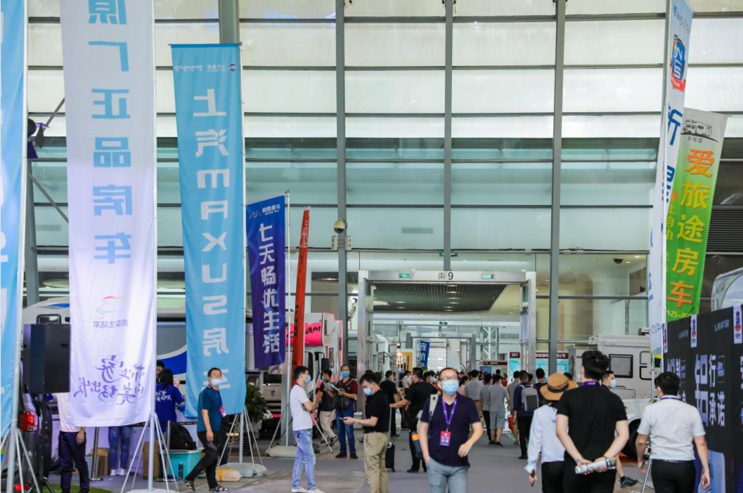 官宣:第十二届上海国际房车露营博览会8月28-30日在沪举办!-2.png