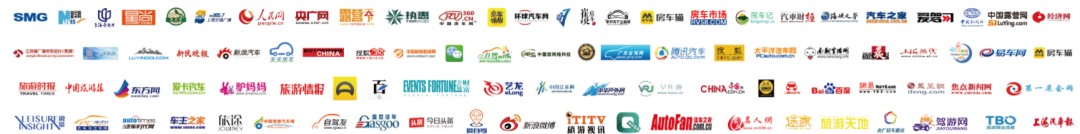 官宣:第十二届上海国际房车露营博览会8月28-30日在沪举办!-29.png