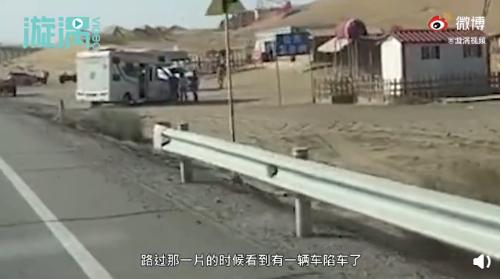房车被困沙地,男子前往救助遭阻拦:你有救援证?-1.png