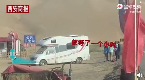 房车被困沙地,男子前往救助遭阻拦:你有救援证?-7.png
