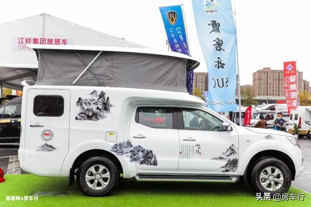 霞客乐纳瓦拉两座版房车首发上市,38.8万起-6.jpg