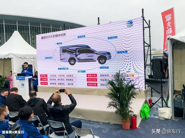 霞客乐纳瓦拉两座版房车首发上市,38.8万起-15.jpg