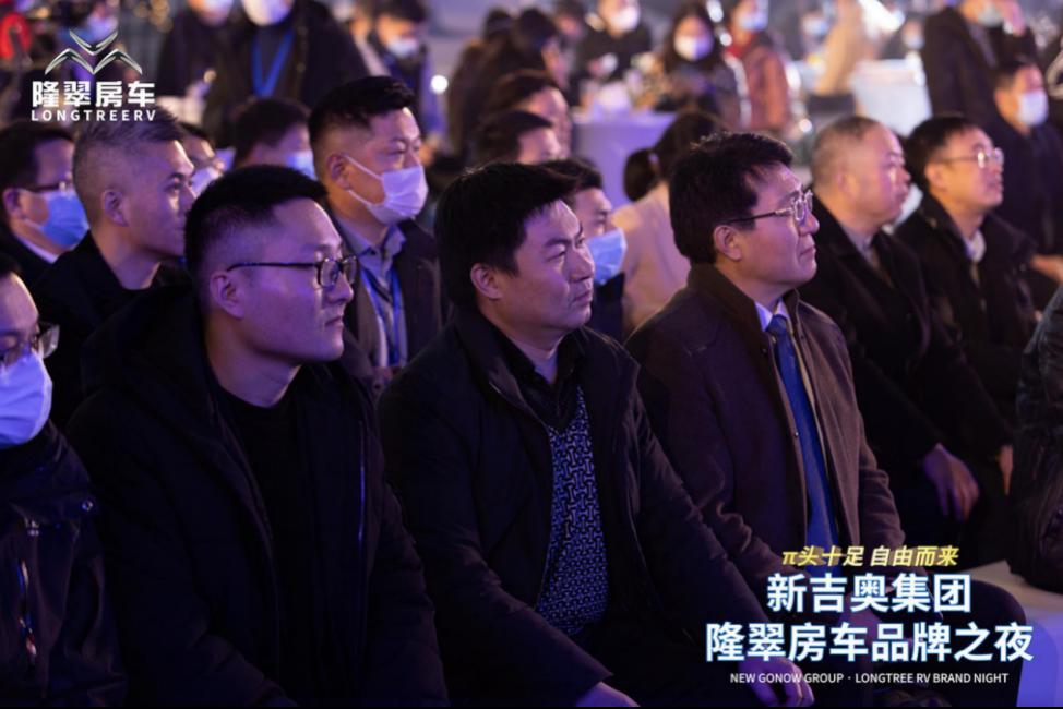 隆翠房车品牌之夜—π头十足,自由而来-5.png