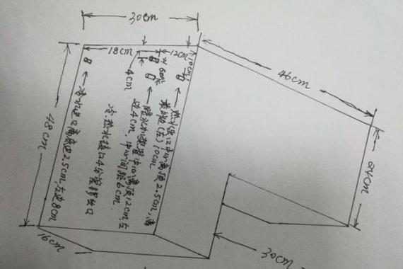 长城览众C6房车35L恒温水箱的改装,房车前辈章哥的文章