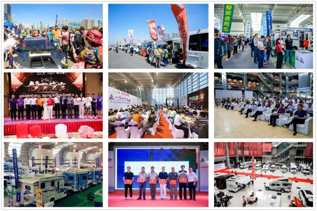 2020春夏秋冬四大房车展发布,房车首展将在沪举办