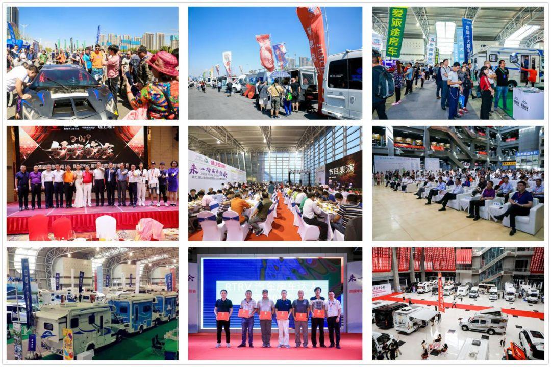 2020房车首展:第十一届上海国际房车露营博览会招商启动