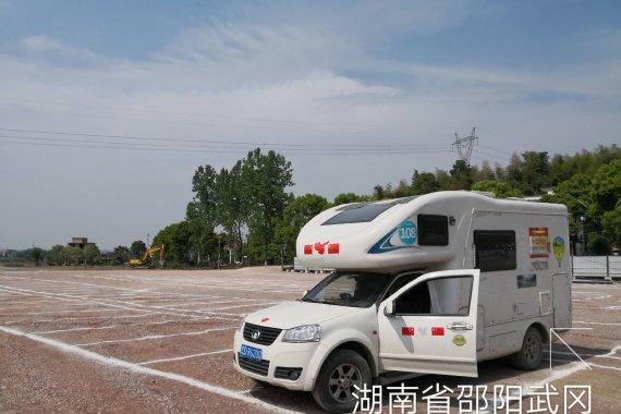 《自驾房车,环游中国》第三季,第62集偶遇武冈古城音乐节