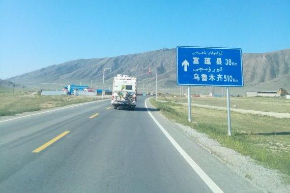 自驾房车丝路新疆万里行(11)出发可可托海布尔津