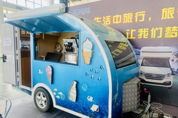 佳乐冰淇淋拖挂房车